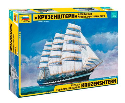 Сборная модель Российский барк Крузенштерн