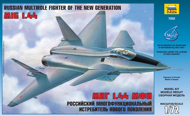 Российский истребитель МиГ 1.44