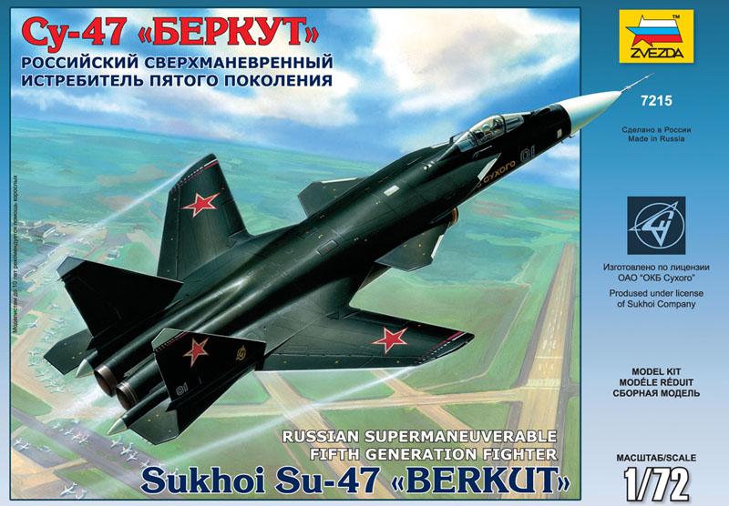 """Истребитель пятого поколения Су-47 """"Беркут"""""""