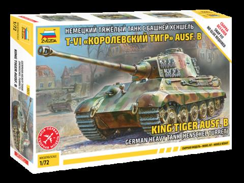 Сборная модель НЕМЕЦКИЙ ТАНК T-VIB «КОРОЛЕВСКИЙ ТИГР»