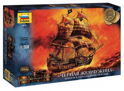 Сборная модель Корабль капитана Джека Воробья «Черная Жемчужина»