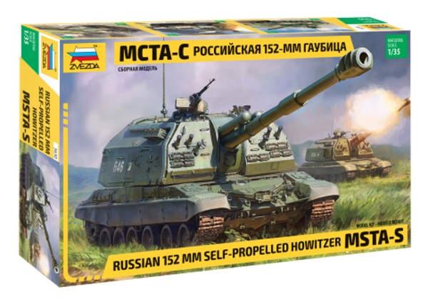 Сборная модель Российская самоходная 152-мм артиллерийская установка Мста-С