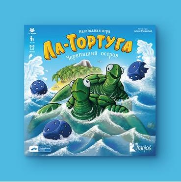 Настольная игра Ла-Тортуга