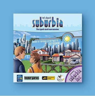 Настольная игра Субурбия