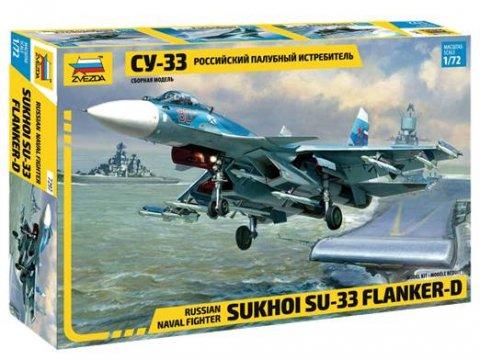 Сборная модель Российский палубный истребитель Су-33
