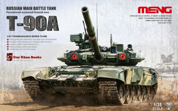 Модель TS-006 Meng 1/35 Т-90А Российский основной боевой танк