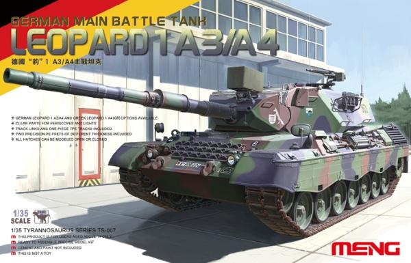 Модель TS-007 MENG 1/35 LEOPARD 1 A3/A4 Немецкий танк