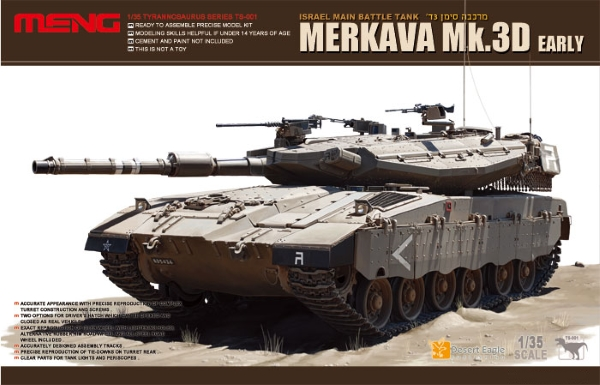 Модель TS-001 Meng 1/35 Merkava Mk.3D Израильский основной боевой т