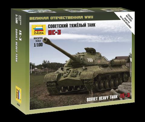 Советский тяжелый танк Ис-3