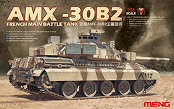 Сборная модель Meng 1/35 AMX -30B2 French Main Battle Tank