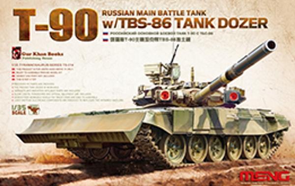 Модель Meng 1/35 Т-90 Russian Main Battle Tank T-90 w/TBS-86 TANK D