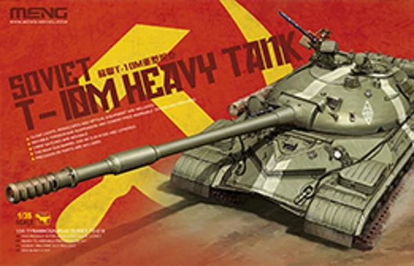 Сборная модель Meng 1/35 Т-10М Советский тяжелый танк Т-10М