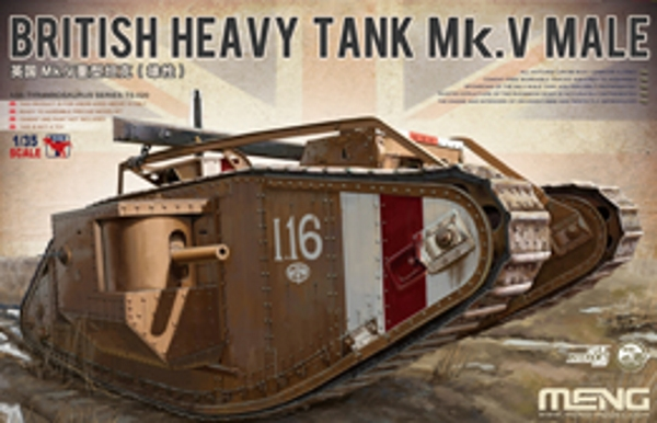 Модель Meng 1/35 British Heavy Tank Mk.V Male