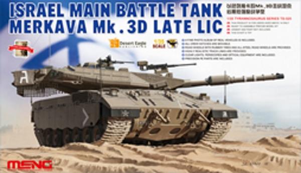 Meng 1/35 Israel MBT Merkava Mk.3D late LIC