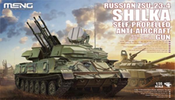 Сборная модель Meng 1/35 Российская ЗСУ-23-4
