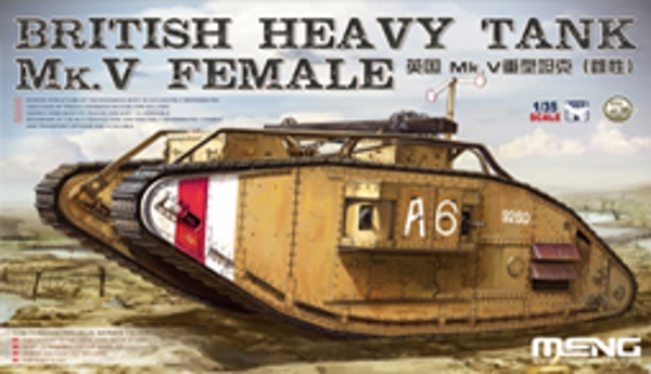 Сборная модель Meng 1/35 British Heavy Tank Mk.V Female