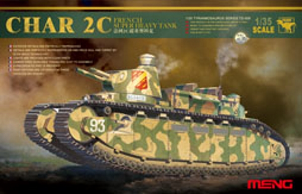 MENG 1/35 Танк French Super Heavy Tank
