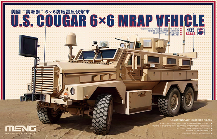 Модель Meng 1/35 U.S. COUGAR 6x6 MRAP VEHICLE
