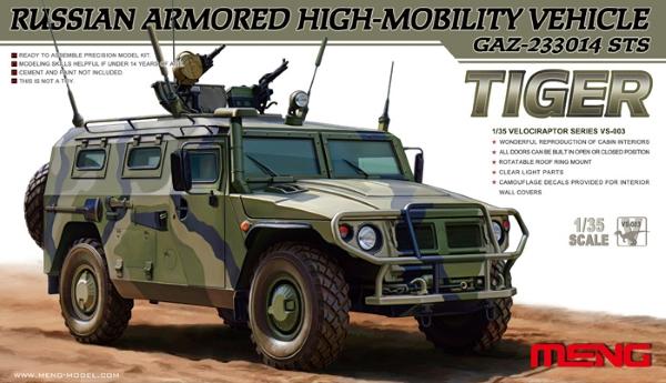 "Сборная модель Meng 1/35 RUSSIAN ""TIGER-M"" 233115 SPN SPV"