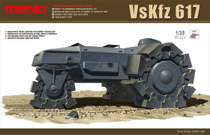 Сборная модель Meng 1/35 Трактор VsKfz 617