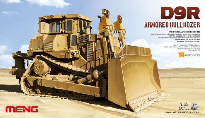 """Сборная модель Meng 1/35 D9R """"DOOBI"""" Armored Bulldozer"""