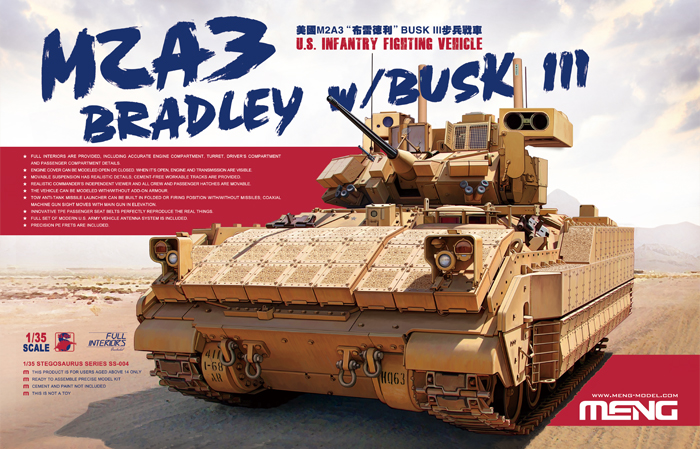 Сборная модель Meng 1/35 M2A3 Bradley (w/BUSK III)