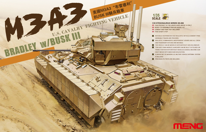 Сборная модель Meng 1/35 U.S. CAVALRY FIGHTING VEHICLE M3A3 BRADLEY w/BUSK