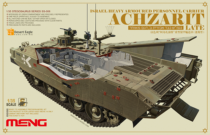 Сборная модель Meng 1/35 Israel heavy armoured personnel carrier Achzarit L