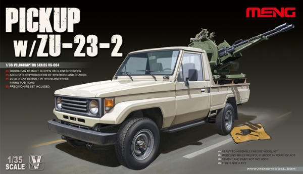 Модель Meng 1/35 Pick up (Toyota J75 Land Cruiser ) c ЗУ-23-2