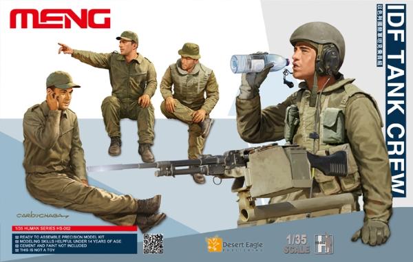 Сборная модель Meng 1/35 IDF Tank Crew