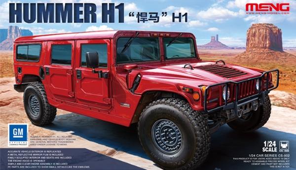 Модель Meng 1/24 HUMMER H1
