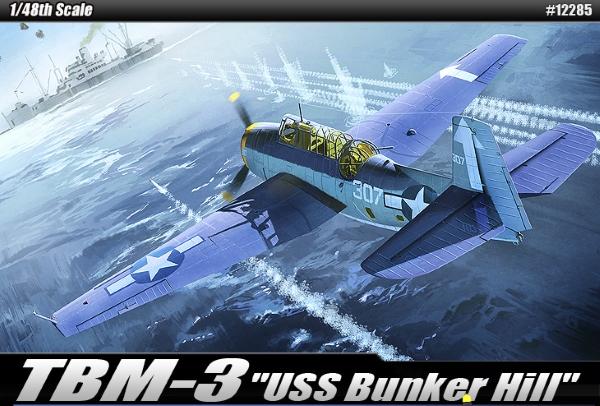 Модель Самолёт  TBM-3 Эвенджер (1:48)