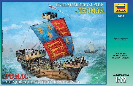 Сборная модель Флагманский корабль Эдуарда II Томас 1/72