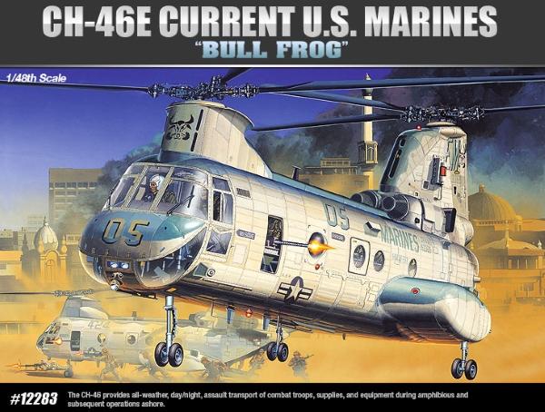 Сборная модель Вертолёт CH-46E Current U.S. Marines