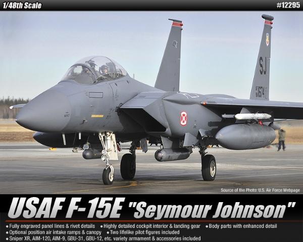 Самолет F-15E (1:48)