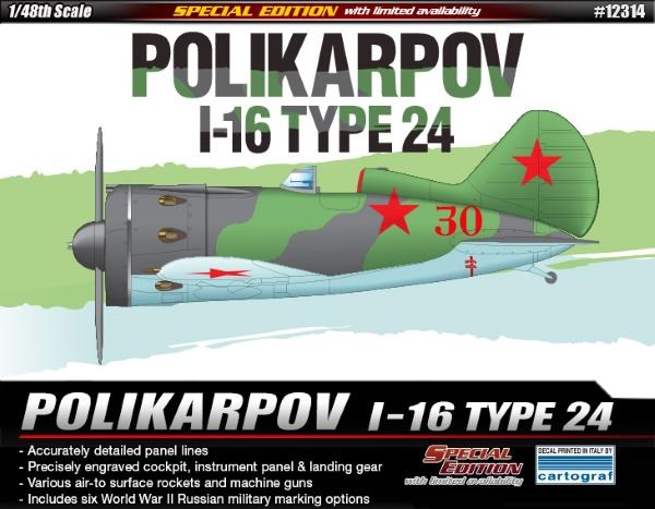 Сборная модель Самолет  Polikarpov I-16 Type 24  (1:48)