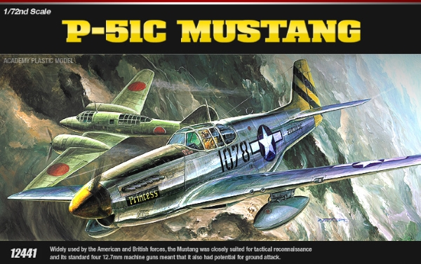 Самолет  P-51C (1:72)
