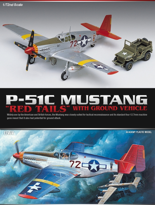 Сборная модель Самолёт  P-47D Thunderbolt (1:72)