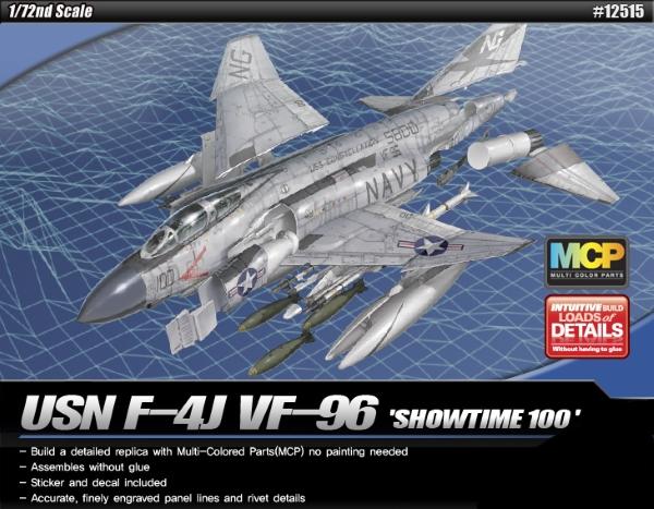 Модель Самолет 1/72 F-4J