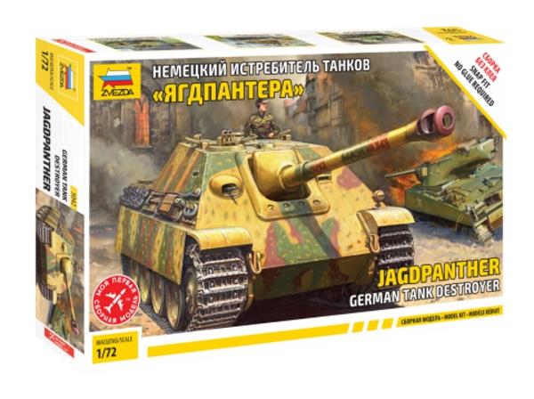 Сборная модель Немецкий истребитель танков