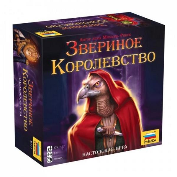 Настольная игра Звериное королевство