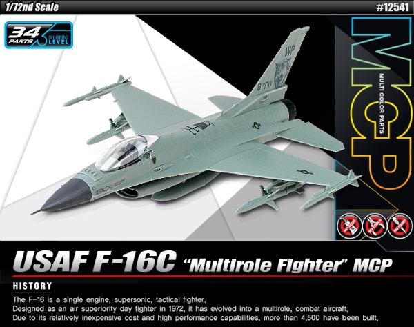 Самолёт  USAF F-16C Multirole Fighter  (1:72)