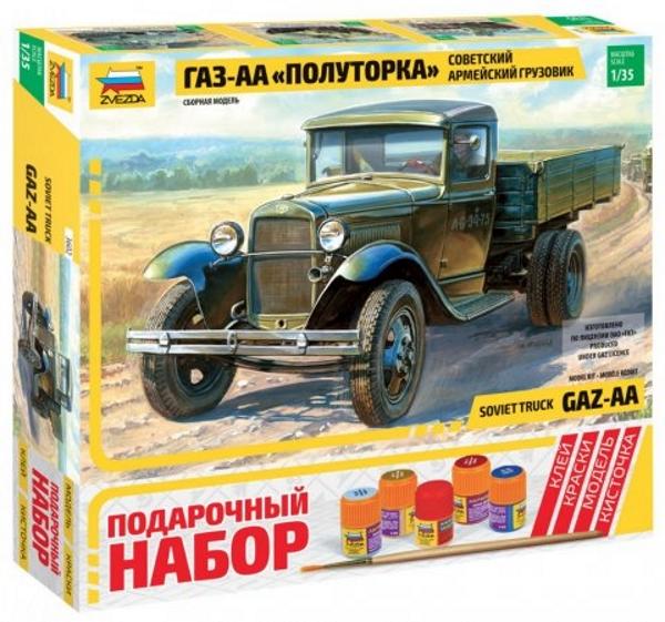Подарочный набор Советский армейский грузовик
