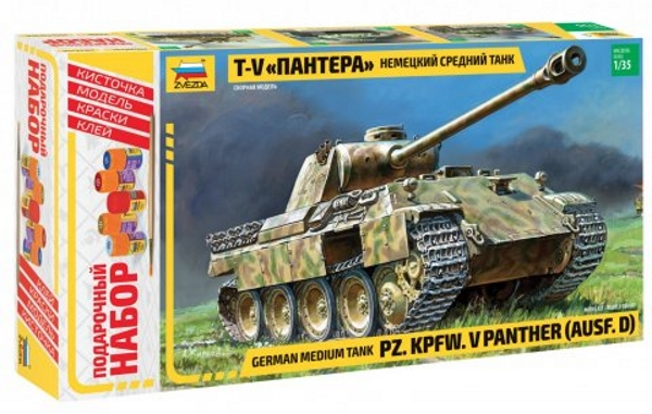 Подарочный набор Немецкий средний танк Т-V