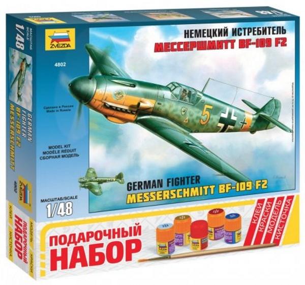 Подарочный набор Немецкий истребитель «Мессершмитт» BF-109 F