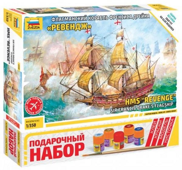 Подарочный набор Флагманский корабль Френсиса Дрейка