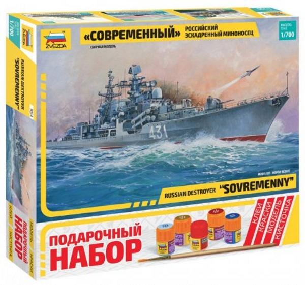 Подарочный набор Российский эскадренный миноносец