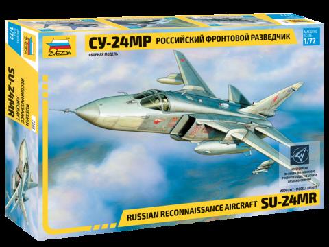 Российский фронтовой разведчик Су-24 МР ( Ограниченный выпус