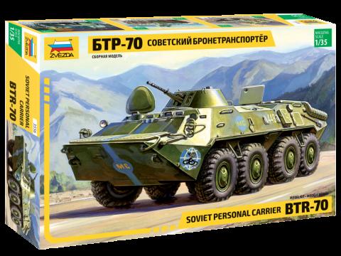 Сборная модель Советский бронетранспортер БТР-70 (Ограниченный выпуск)