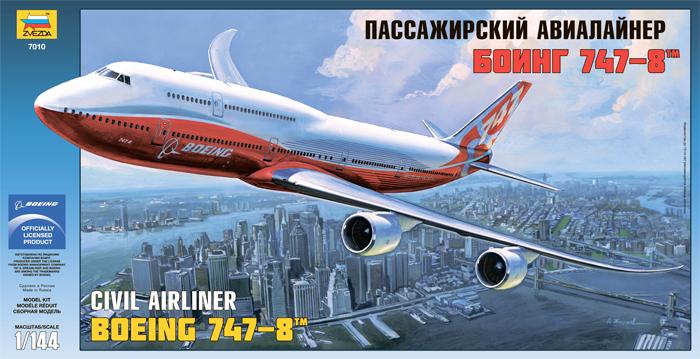 Сборная модель Боинг 747-8